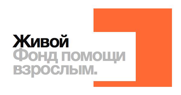 Фонды помощи онкобольным взрослым украина