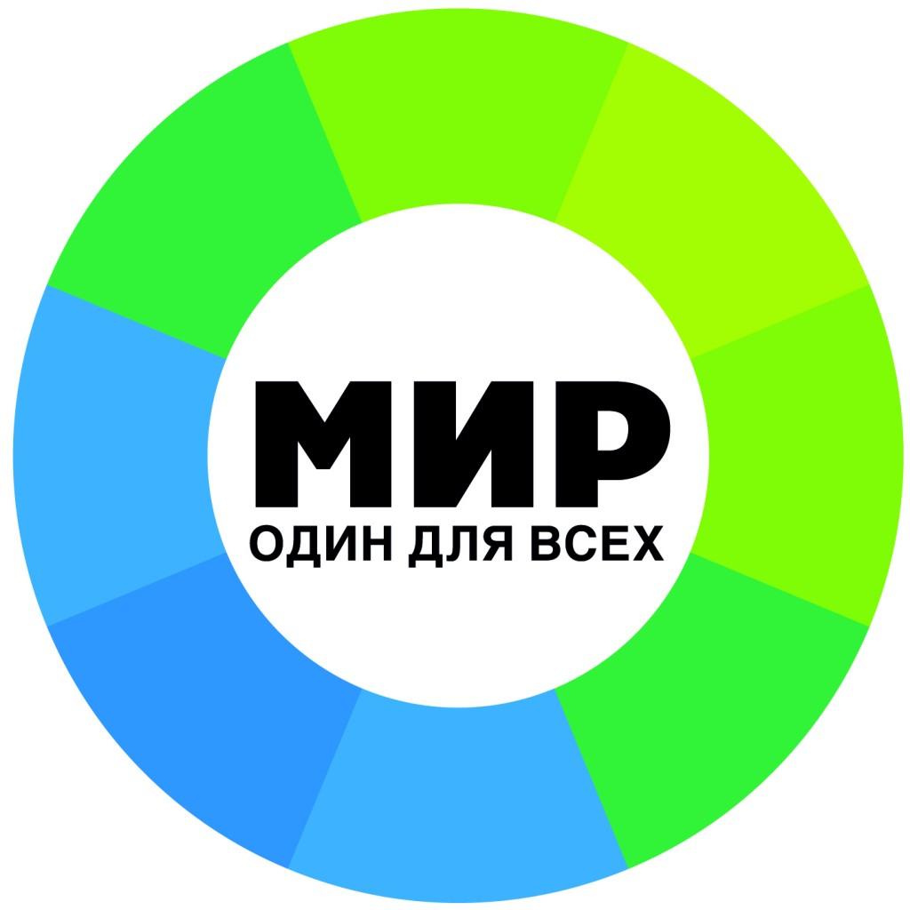Телерадиокомпания МИР