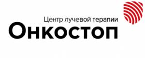 ОнкоСТОП