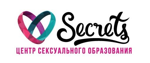 Центр Образования Secrets