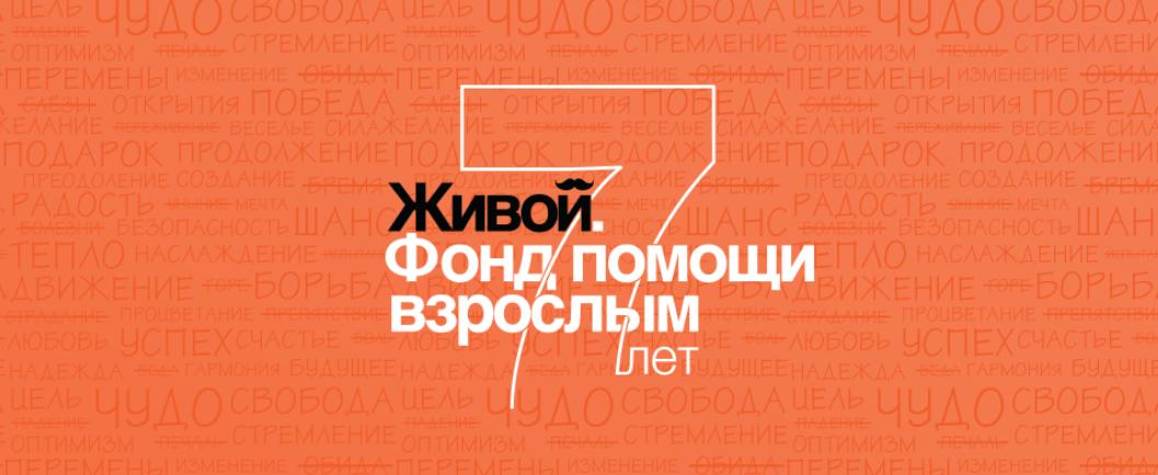 Сайт заграничный благотворительные фонды куда можно разместить объявление работа в челябинске 74 свежие вакансии охрана
