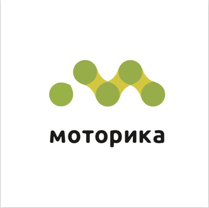 Моторика