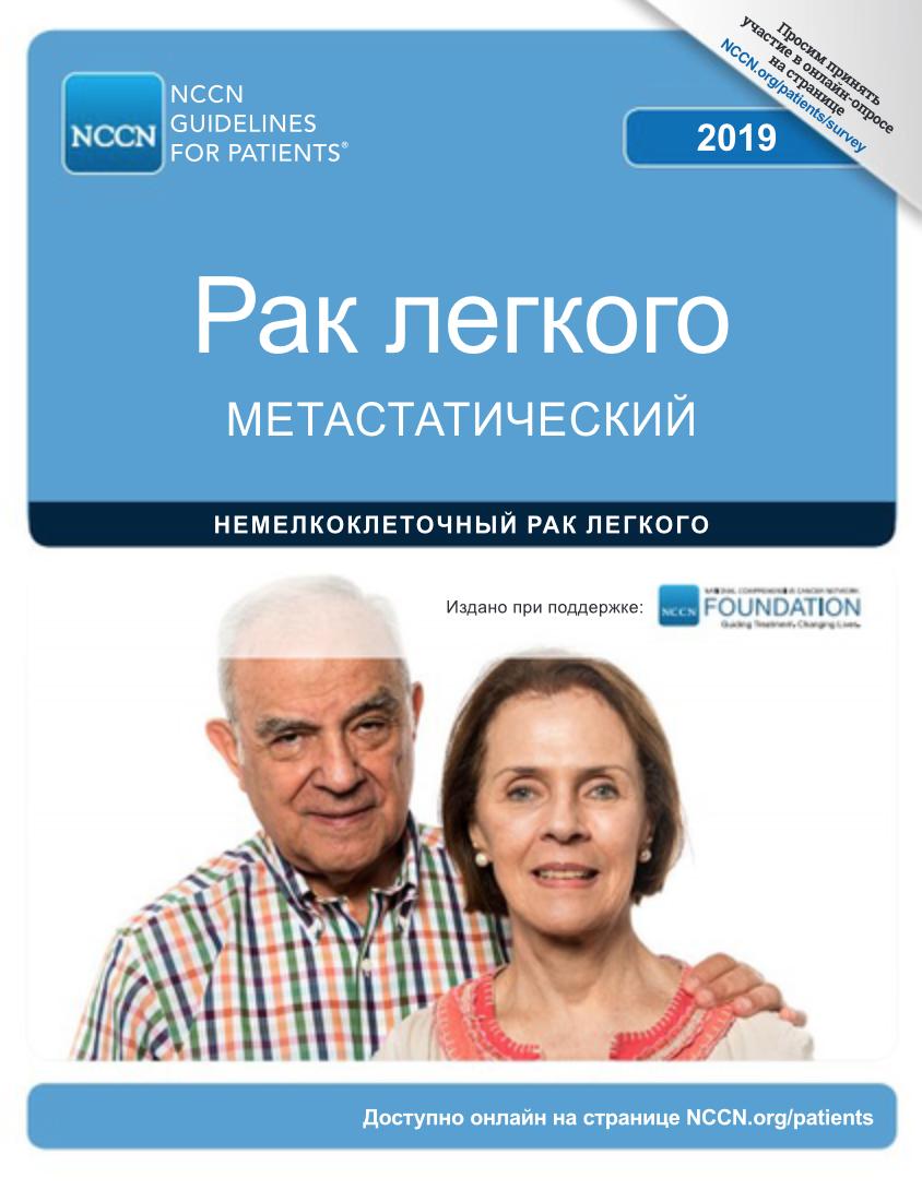 ЛЕГКИЕ_МТС