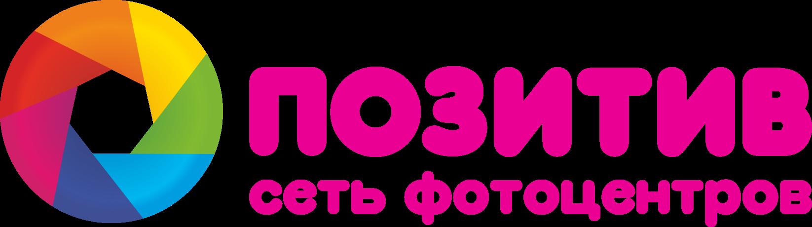 Фотоцентр «Позитив», Кемля, респ. Мордовия